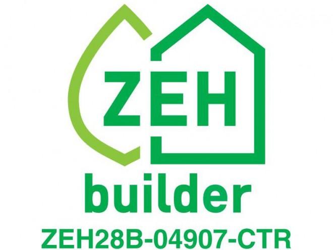 ZEHビルダーロゴ2